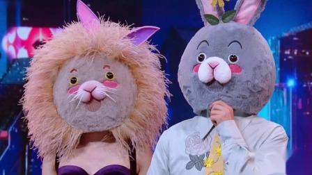 经纪人艺人牵手上节目,兔子冲着热搜来 蒙面唱将猜猜猜 第五季 20210117