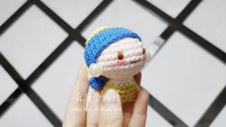 五股线戴珍珠耳环的少女钩针编织视频教程 麻麻爱编织