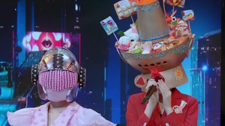想吃火锅我给你煮被调侃长的像六小龄童,想跟姐姐组团被拒绝 蒙面唱将猜猜猜 第五季 20210117