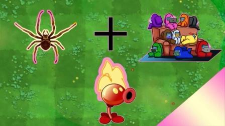 植物大战僵尸:僵尸一个也跑不掉