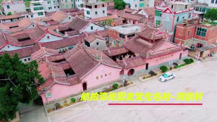 航拍福建漳州版的小江南,小桥流水与古建筑融为一体,景色很美