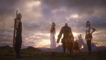 最终幻想7 重制版【30完结】中文流程通关(PS4)
