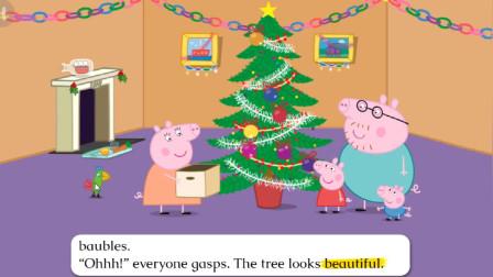 圣旦树上的礼物。小猪佩奇游戏