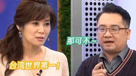 """""""南波湾""""理论重现江湖?亲绿名嘴扬言:现在开始大陆要依赖台湾"""