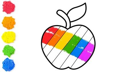 彩虹苹果-运动沙色-为孩子们学习颜色和英语