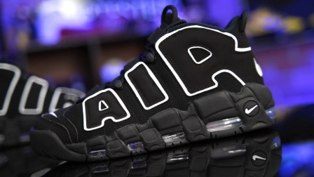 【WearTesters】- Nike Air More Uptempo 2020