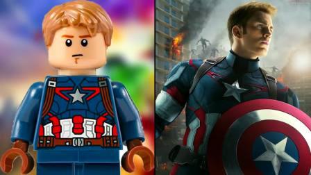 儿童亲子互动,乐高VS超级英雄小朋友看看认识几个,快来看看