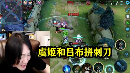 张大仙:虞姬一手补兵键,直接站撸吕布
