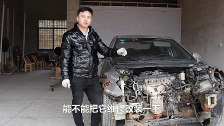 网红现代事故车,报废可惜了,维修改装做素材车如何?