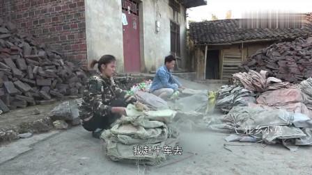 壮乡小莫的日常生活,帮95后美女收拾破烂卖钱