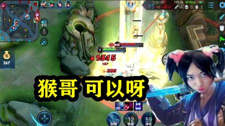 张大仙:上官婉儿越塔,被猴子两棒子教做人