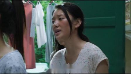山海情:秋红被人冤枉偷了内衣,室友霸气出头
