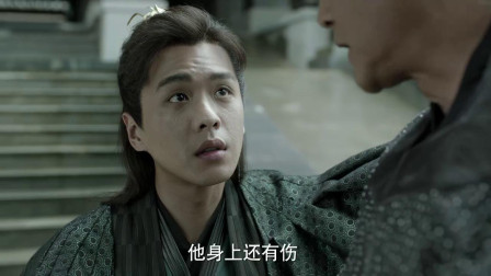 庆余年:陈萍萍告诉范闲,早点让费介回去,他身上有伤?
