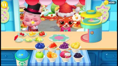美食嘉年华小游戏,一起来给动物们做果汁吧!