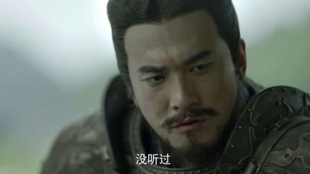 庆余年:上杉虎出场救肖恩,南庆诗神范闲?没听过一并杀了