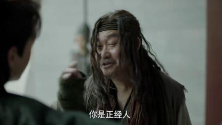 庆余年:费介交代范闲,我怕你忍不住!范闲可是正经人!