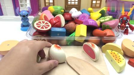 有趣益智:史迪奇和钢甲小龙侠玩水果切切看