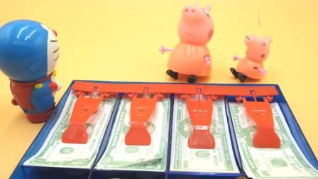 有趣益智:哆啦A梦分享收银机过家家玩具