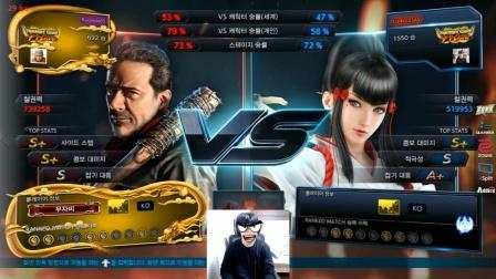 Knee vs ULSAN TGP Rank Match