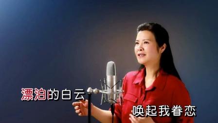 陈敏-《蓝色的蒙古高原》,草原女中音,天籁的歌声!