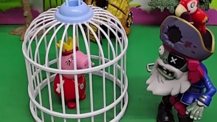 僵尸抓不到小猪,把猪妈妈抓起来,佩琪和弟弟妹妹拿工具去救妈妈