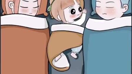 父母与孩子的睡前对话