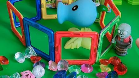 智趣玩具故事:小鬼想和豌豆射手玩,豌豆射手很生气