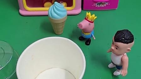 乔治只有一个冰淇淋,大头却有一盒,乔治看着他他还不愿意了