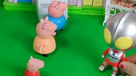 智趣玩具故事:奥特曼来小猪佩奇家,说有个人是怪兽变的