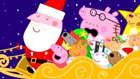 小猪佩奇玩具益智动画:如何DIY手工制作圣诞老人?