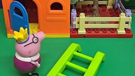 猪妈妈家房子漏雨,猪爸爸上房顶修,乔治以为是坏人把梯子也拿走了