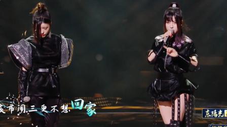 天赐的声音2:新加坡两姐妹惊艳登场,vava饶舌太精彩!