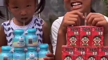 童年的记忆:妹妹问姐姐的奶好喝吗
