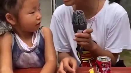 童年的记忆:姐姐怎么这么对待妹妹啊!太可恶了