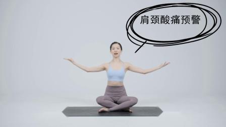 肩颈酸痛僵硬高能预警,再不改善可引发脊柱疾病!