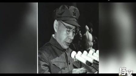 """17岁参军23岁当军长,""""战神""""林彪。"""