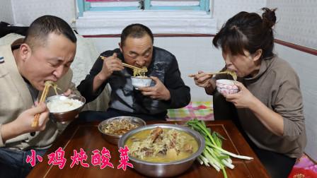 """东北经典菜""""小鸡炖酸菜""""的做法,鸡肉软烂脱骨,果然名不虚传"""