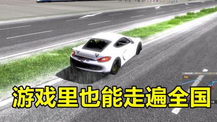 遨游中国2:在游戏里逛重庆,江北国际机场都有,还原度真高