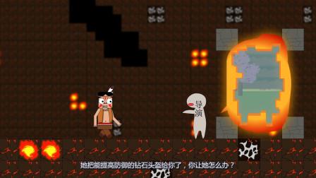 迷你小洞 迷你世界动画:洞悲直接爆发到二阶状态,黑龙被揍得想哭
