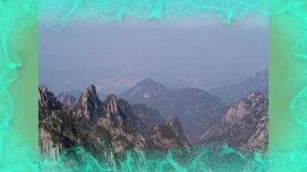 美丽中国:一路好风景之黄山(A)