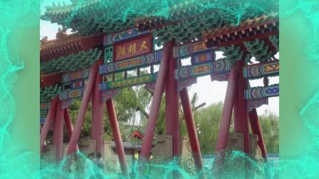 美丽中国:一路好风景之济南大明湖