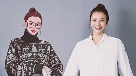 冬季来两款知性美的毛衣穿搭,尽显优雅感
