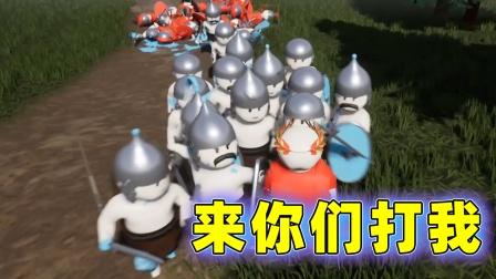 盾墙:刚准备攻城就被偷袭,天蓝团队这么坏!