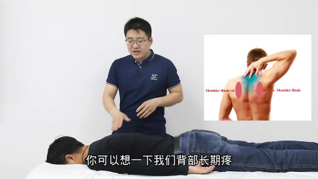 长期背部疼痛,整夜睡不好?常见诱因有3种,早发现早处理