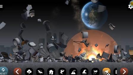 星球毁灭模拟器:陨石群砸毁月球基地