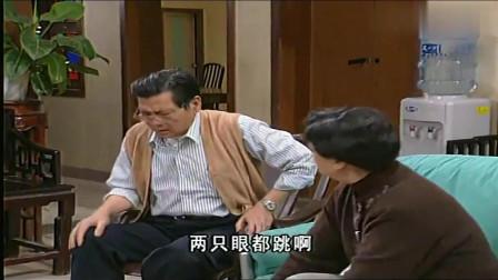 外来媳妇本地郎:下大雨把家里墙给冲倒了,康伯发现了个古董