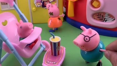 猪妈妈去做饭了,猪爸爸喂乔治喝奶粉,怎么最后猪爸爸自己喝了