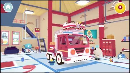 熊猫消防队:消防车加油呀!
