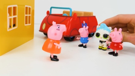 小猪佩奇收获神秘礼物,到底会是什么呢?