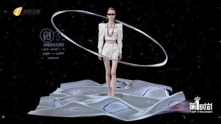第1时尚-设计师杨子 酷趣女孩的时装梦